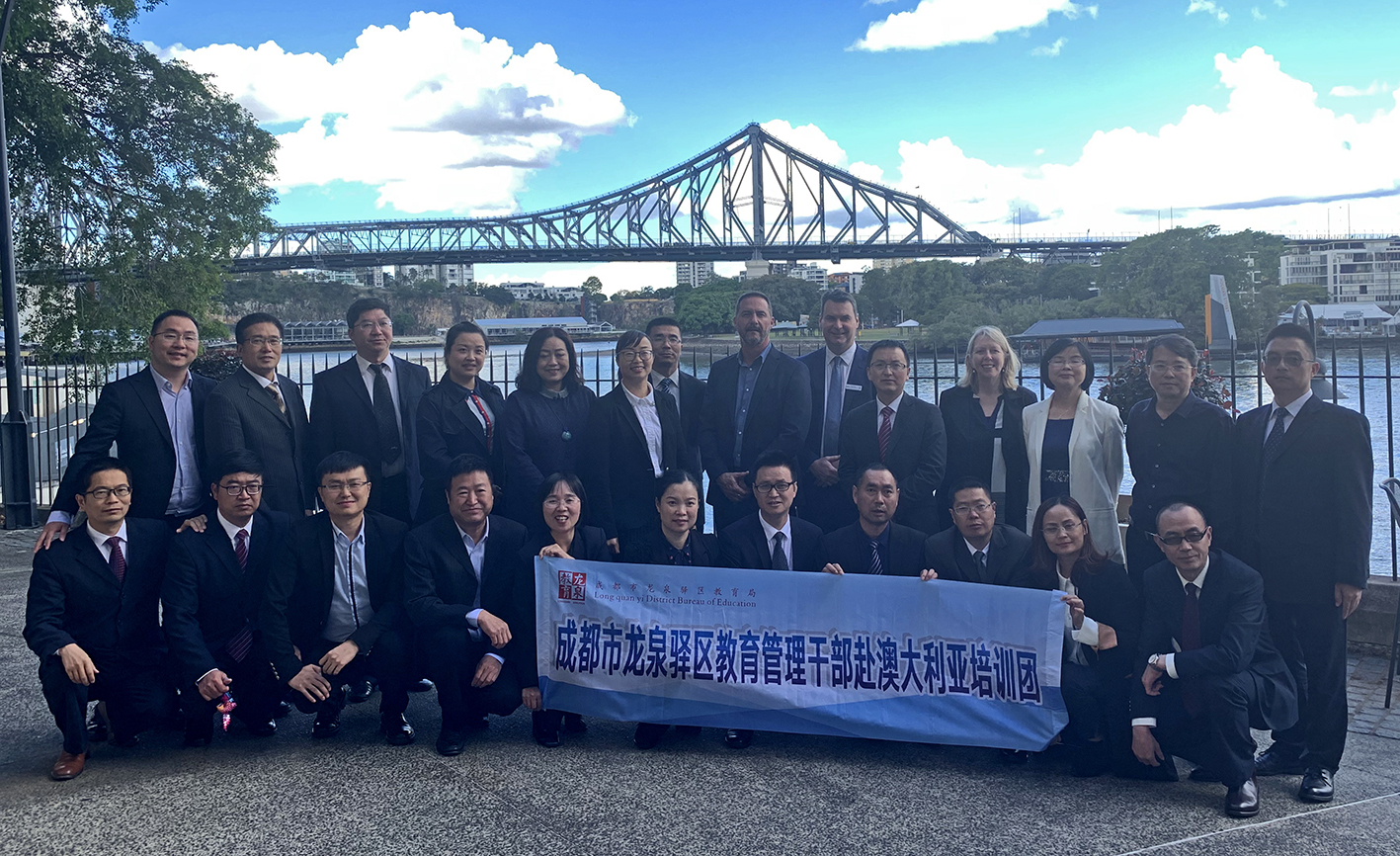The UQCTP team with a delegation from Chengdu